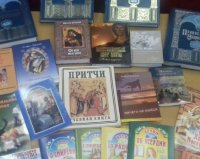 Влияние православных книг