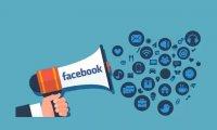 Продвижение страниц на Фейсбуке